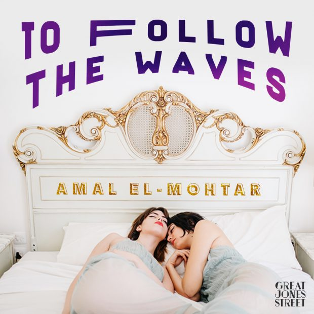 tofollow_thewaves_aa